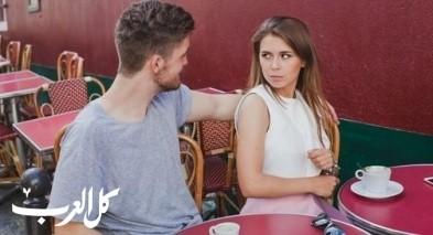 كيف نسيطر على شعور الغيرة في العلاقة؟