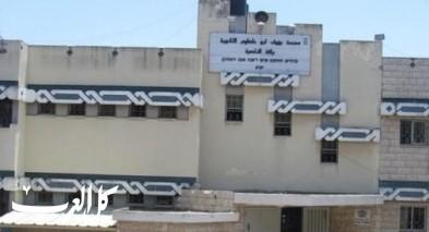 منح جامعية لطلاب يافة الناصرة