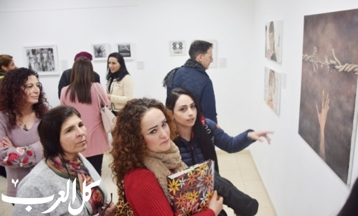 مجد الكروم: افتتاح المعرض فني لقاء