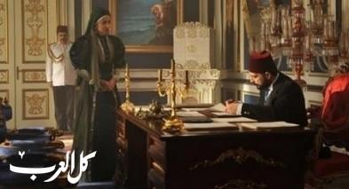 السلطان عبد الحميد يعود مع ممثلين جدد
