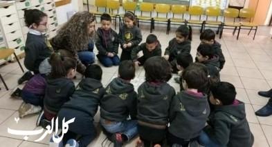الناصرة: المعمدانية تستضيف جمعية سيلياك