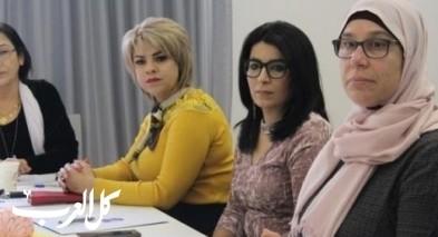 إعلام: مشروع دعم النساء في السلطات المحليّة