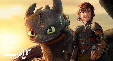 فيلم How to Train Your Dragon بالصدارة