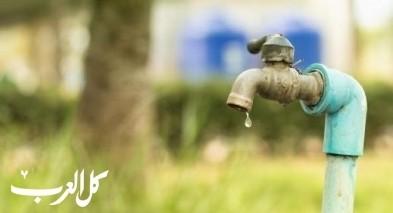 الأحد: إنقطاع بتزويد المياه في منطقة صفورية