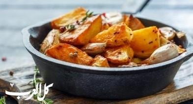 مقبلات اليوم: البطاطا بالثوم والكزبرة