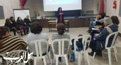 جمعية السيلياك في ندوة للأمهات في مدرسة يسوع الطفل