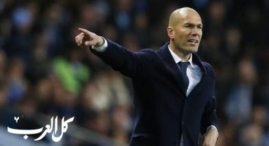 رسميا : ريال مدريد يعلن عودة زيدان حتى عام 2022