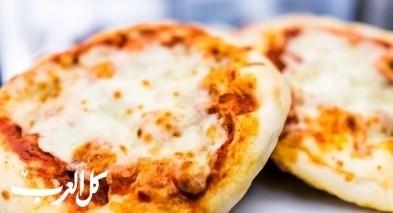 طريقة سهلة وسريعة لتحضير ميني بيتزا