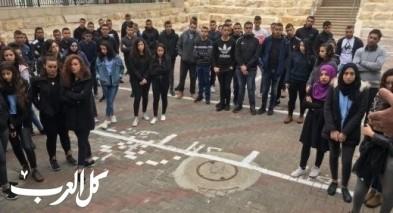 يافة الناصرة: برنامج في وداع المربي د.عفو خليلية