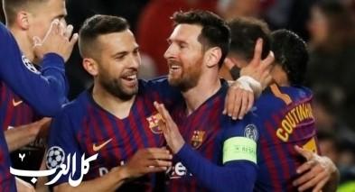 برشلونة يسحق ليون الفرنسي بخمسة أهداف