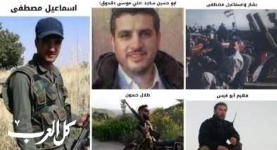 الجيش : حزب الله حاول إعادة تفعيل وحدة بالجولان