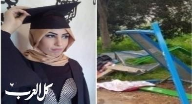 إقرار وفاة الشابة علا نادر سفاريني من الناصرة