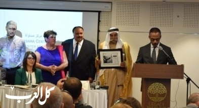 مساواة: العليا تفقد مصداقيتها عند المجتمع العربي