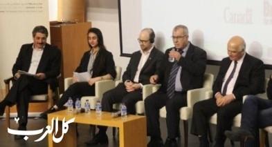 الناصرة مؤتمر المكانة القانونية للجماهير العربية 2019