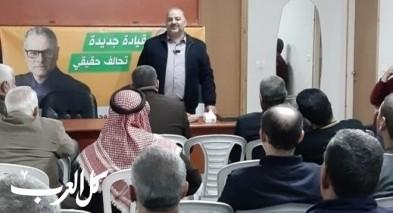 افتتاح مقر انتخابات الموحدة والتجمع في الطيرة