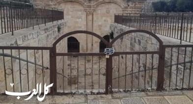 صلح القدس تصدر قرارا بإغلاق مصلى باب الرحمة