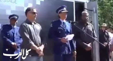 قائدة بشرطة نيوزيلندا: فخورة بإسلامي