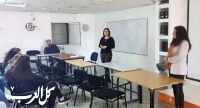 لقاء تعليمي بمدرسة ابن سينا الشاملة نحف