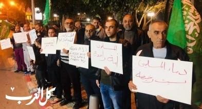 يافا: وقفة إحتجاجية تنديداً بمجزرة مساجد نيوزلاند