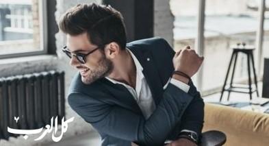دراسة تقدم: 8 نصائح للرجال ليصبحوا جذابين