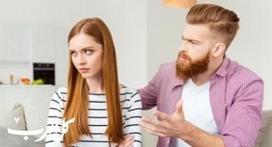 3 طرق تقي من تصعيد المشاكل الزوجية