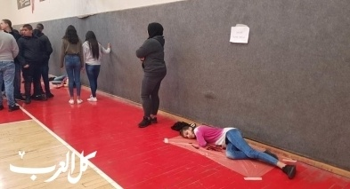 طلاب الحديقة (أ) يافة الناصرة يشاركون بمشروع أرق