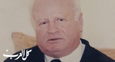 الناصرة: الاستاذ عبد اللطيف حمزة في ذمة الله