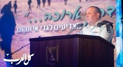 آيزنكوت: حزب الله خطط لاحتلال الجليل من خلال تسلل 5 آلاف مسلح عبر ألانفاق