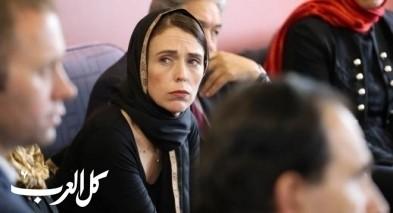 رئيسة وزراء نيوزيلاندا تلقي تحية الاسلام