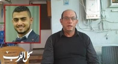 نسيم عبدو والد ضحية حادث العمل ابراهيم: فاجعة كبيرة بأن أفقد ابني البكر وكان يومه الأول في هذا العمل