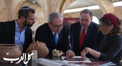 نتنياهو يزور شيلو عاصمة مملكة إسرائيل القديمة