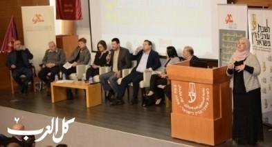 انعقاد مؤتمر المكانة القانونية لمركز مساواة