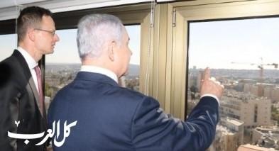 نتنياهو ووزير الخارجية المجري في مراسم تدشين الممثلية