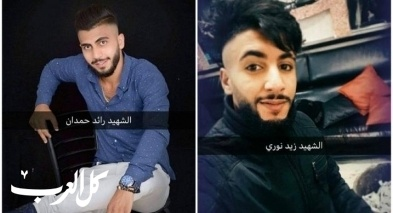نابلس: استشهاد الشابين رائد حمدان وزيد نوري خلال مواجهات قرب قبر يوسف