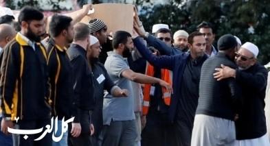 نيوزلندا تبدأ بتشييع جثامين شهداء مجزرة المسجدين