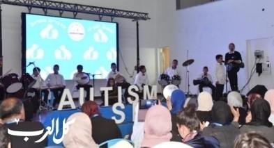 مؤتمر نتحدّث التوحد في كفر برا