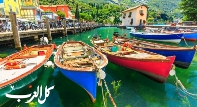 استمتعوا بسحر منطقة بحيرة غاردا الإيطالية