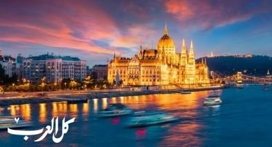 طيروا برحلة سياحية مثالية إلى بودابست