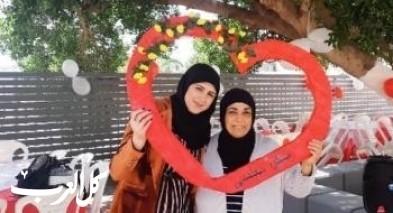 الشاملة كفرقاسم تحتفل وتكرّم معلميها