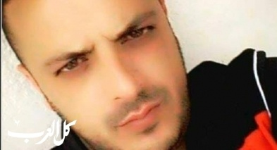 نين: وفاة الشاب إسلام محمد جهيم (35 عاما)