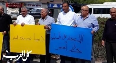 ديرحنا: وقفة احتجاجية ضد العنف