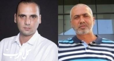 الطيبة: اطلاق سراح حاج يحيى للحبس المنزلي