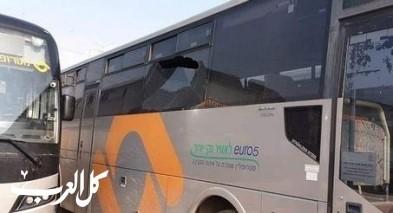 المثلث الجنوبي: استنكار بعد تكسير زجاج حافلتين