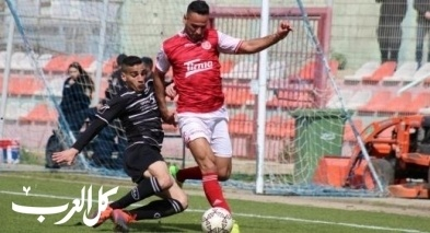 مباريات السبت ضمن الدرجة الثانية في الدوري الاسرائيلي