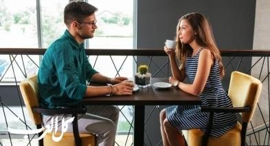 للزوجة: خطوات لتجعلي زوجك يستمع إليكِ