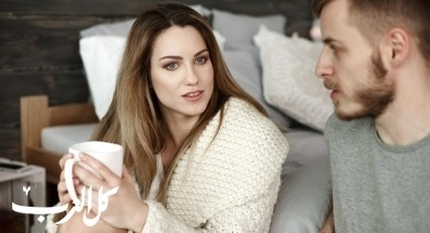 كيف تخلقين بداية جديدة لزواجك؟