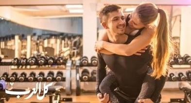 تمارين رياضية تحسّن العلاقة الزوجية الحميمة