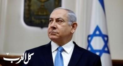 نتنياهو: صادقت على بيع غواصات ألمانية لمصر