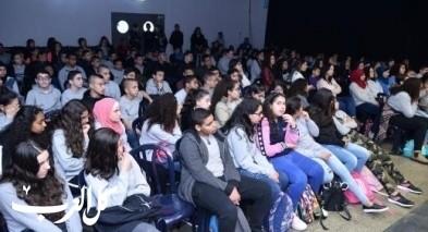 عرض مسرحية خطر نت في مدرسة اورط