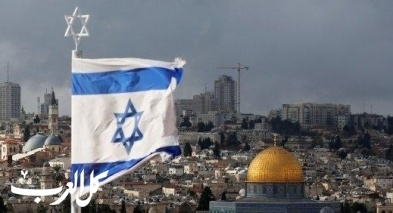 المجلس الوطني الفلسطيني: لا شرعية لأي اعتراف بالقدس المحتلة عاصمة لدولة الاحتلال من أي جهة كانت